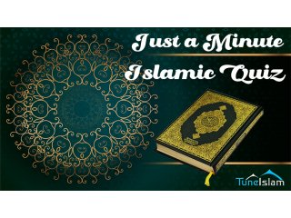 Just a Minute Islamic Quiz